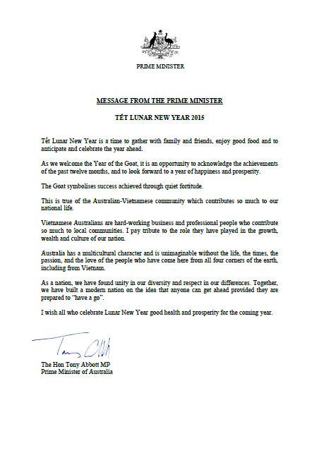 Statement from PM Tony Abbott